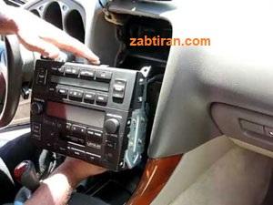 تعمیر ضبط خودرو ماشین اتومبیل