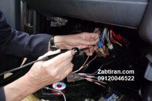 تعمیر ضبط خودرو اتومبیل