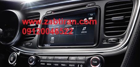 تعمیر ضبط کیا 09120046522 (سراتو,اپتیما و اسپورتیج) در تهران
