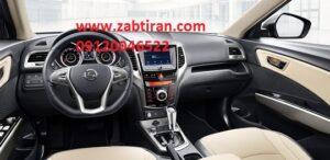 تعمیر ضبط سانگ یانگ 09120046522 در تهران با هزینه مناسب