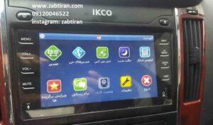 تعمیر ضبط دنا 09120046522 در تهران، تعمیر ضبط دنا پلاس