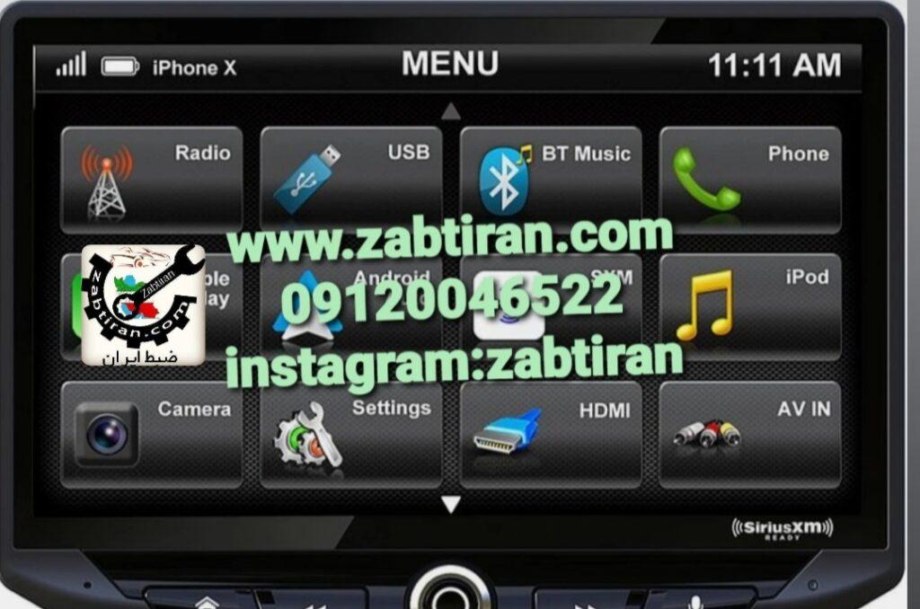 تعمیر ضبط ویگو wigo در غرب تهران 09120046522 با کیفیت بالا به صورت تخصصی بعد از بررسی ضبط ویگو با هزینه مناسب انجام می گیرد.