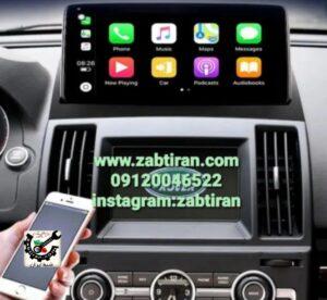 تعمیر ضبط اندروید در تهران 09120046522 آزادی با کیفیت بالا , و بعد از شناسایی دقیق ایرادات ضبط اندروید با هزینه مناسب و در حضور مشتری گرامی انجام می گیرد.