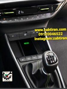 تعمیر ضبط هیوندا 09120046522 در غرب تهران با بررسی دقیق ایرادات ضبط و پخش هیوندا و یا هزینه ی مناسب در اسرع وقت انجام می گیرد.