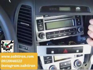 تعمیر ضبط هیوندا سانتافه به صورت تخصصی 09120046522 غرب تهران با شناسایی ایرادات ضبط خودرو سانتافه در حضور مشتری گرامی انجام می گیرد.