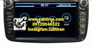 تعمیر ضبط اتولوکس otolux، ویگو و وینکا 09120046522 در تهران با کیفیت و تخصصی در ضبط ایران غرب تهران آزادی با هزینه مناسب انجام می شود.
